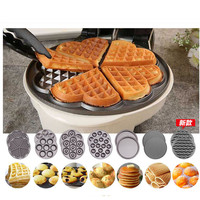 220V Full automatic Multifunctional Household Electric Waffle Maker Egg Ball Maker Muffin Machine With 7 Optional Plates