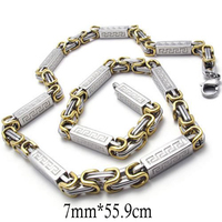 Fancy Heavy Wide Jewelry Stainless Steel Necklace Link Chain Fretted Necklaces For Cool Men Size Length