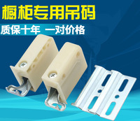Cabinet Condole Trimming Cabinet Fittings Fixed CABINET Suspension Hanger Fittings