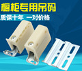 1 Pair Cabinet condole trimming cabinet fittings fixed CABINET Suspension hanger Fittings
