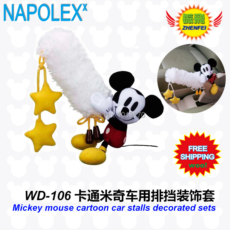 Car Accessories cartoon mickey mouse handbrake gloves WD 106 free shipping