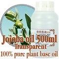 Оптовая продажа! по уходу за кожей бесплатная доставка 100% чистое основание растительное масло австралийский масло жожоба массажное масло 500 мл эфирное масло король