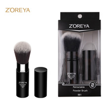 US $3.54 29% OFF|ZOREYA Makeup Brushes 1PCS Black Dustproof Powder Brush Portable Professional Retractable Brush Beauty Makeup Brush Tools -in Eye Shadow Applicator from Beauty & Health on Aliexpress.com | Alibaba Group