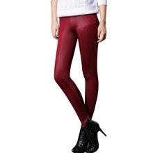 Faux Leather Sexy Women Leggings