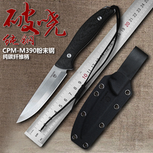 все цены на M390 Steel Fixed Knife Carbon Fiber Handle Full Tang Straight Knife High Hardness Outdoor Survival Tool Hunting Knives 61 HRC онлайн