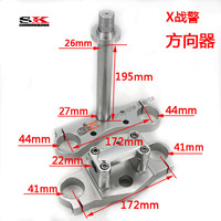 Motorcycle Triple Trees Cnc Aluminum With Clamp 41mm 44mm For dirt bike Scooter Monkey Bike Modify
