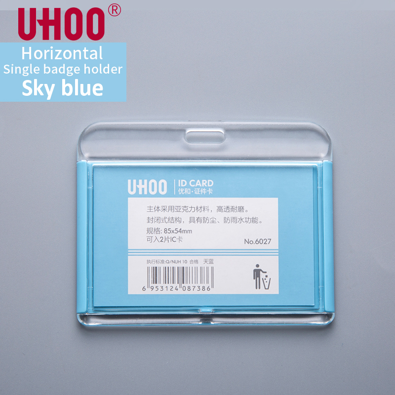 NEW UHOO 6027 Acrylic Credit Card Holders Exhibition Work ID Card Holder   Business Name Badge Card Holder Without Lanyard