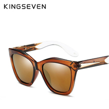KINGSEVEN Brand Women Sunglasses Big Fashion Female Arrow Reflective Mirror Sun glasses Clear Temples Retro N7804