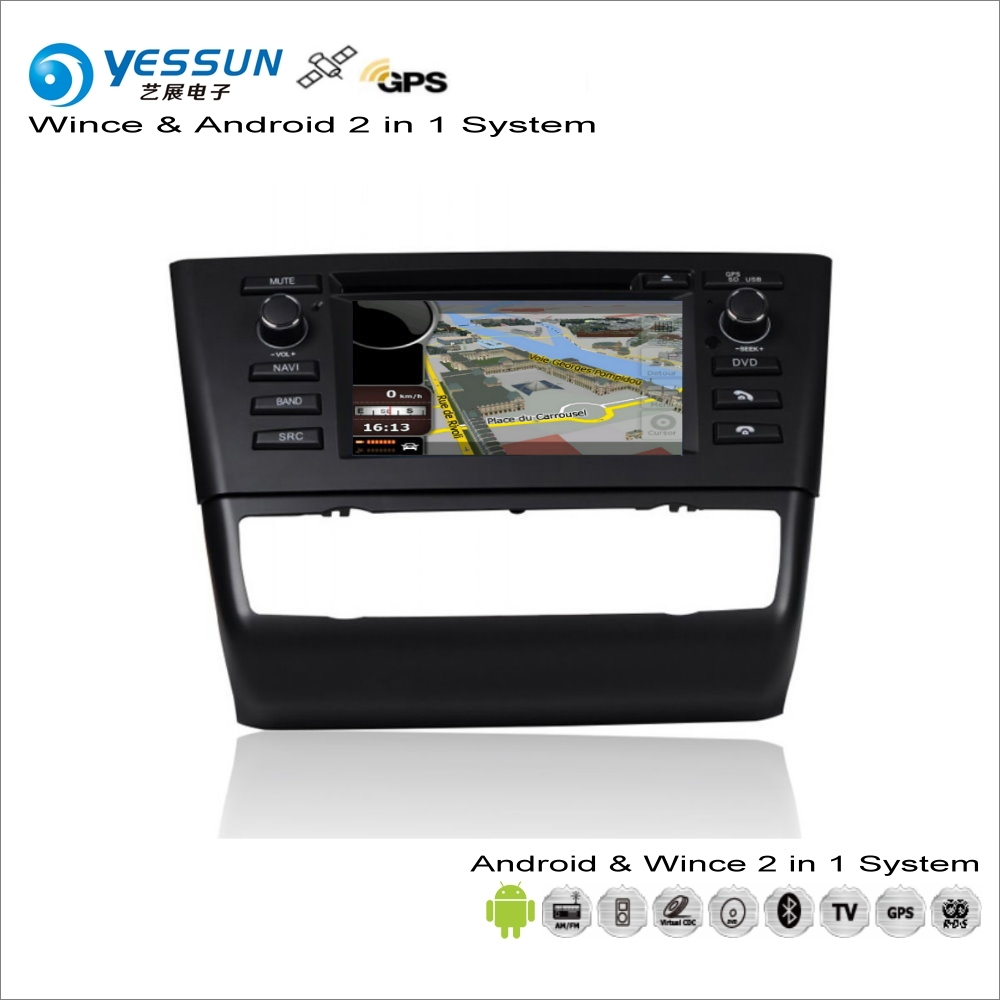 YESSUN pour BMW 1 E81/E82/E88 2007 ~ 2013 voiture Android multimédia Radio CD DVD lecteur GPS Navi carte Navigation Audio vidéo stéréo