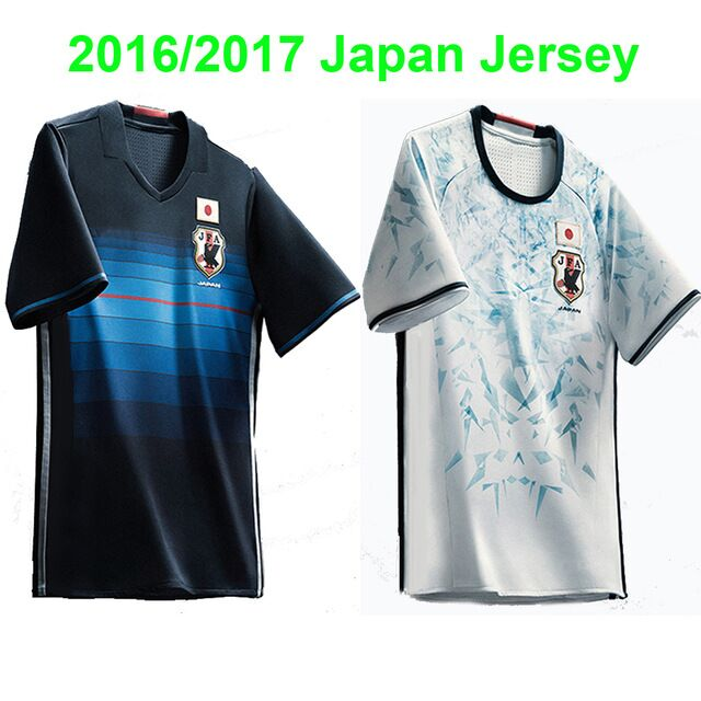 the best attitude 6aa52 9e217 Japan's 2016 European Cup host guest shirt 2016 Japanese ...
