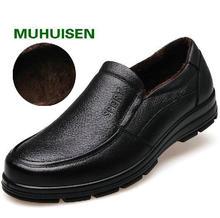 Brand men's winter shoes new Black brown men 's casual boot shoes flat men' s cotton warm breathable leather shoes boots
