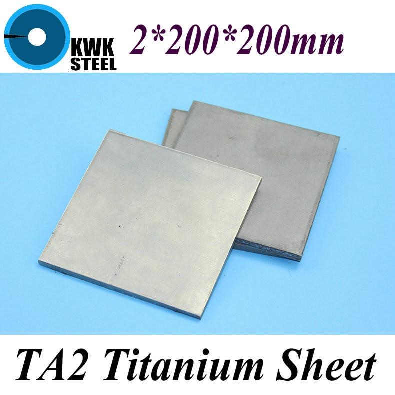 Титановый лист UNS Gr1 TA2, 2*200*200 мм, чистый титановый Ti-лист, промышленный или DIY материал, бесплатная доставка