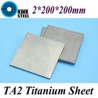 2 200 200mm Titanium Sheet UNS Gr1 TA2 Pure Titanium Ti Plate Industry Or DIY Material