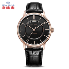 SEA-GULL Business Watches Mens Mechanical 50m Waterproof Leather Valentine Male Watches519.12.6060