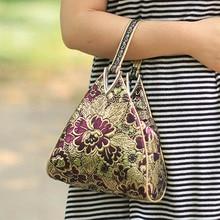 Flowers Embroidery Handbags Women Small Bag Shopper Purse Handbag Triangle Bag Mother Day Clutch Handy Bags top handle bags mini