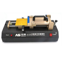 Built in Vacuum Pump LCD OCA Laminating Machine Universal OCA Laminator For cell Phone LCD Touch Screen Repair