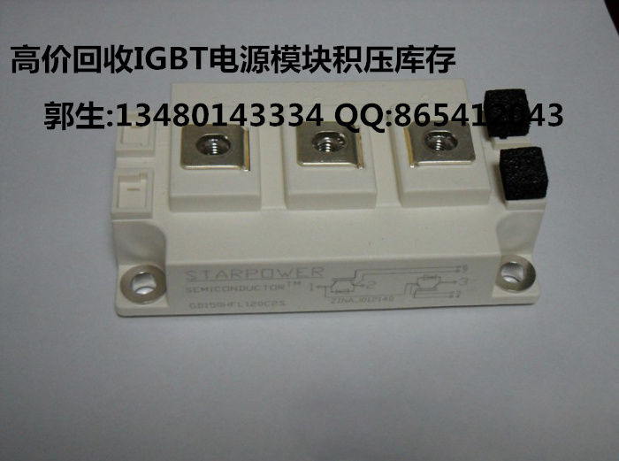 цена на High recovery of power supply module GD150HFL120C2S/GD150HFT120C2S/GD150HFU120C2S