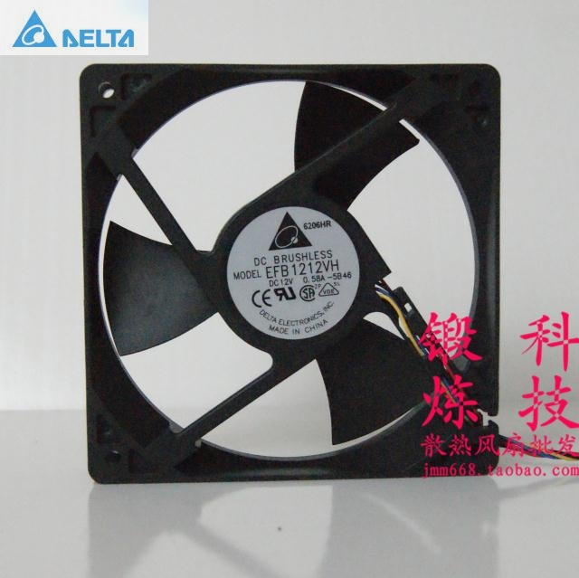 For Delta EFB1212VH 120*120*25MM 12V 0.58a pwm computer cpu case cooling fan 120mm delta afb1212hhe 12038 12cm 120 120 38mm 4 line pwm intelligent temperature control 12v 0 7a