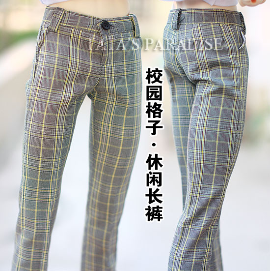 Fashion plaid pants  For BJD 1/4 MSD,1/3,SD17, Uncle Doll Clothes Accessories fashion three piece suit for bjd 1 3 1 4 sd17 uncle doll clothes accessories