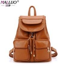 Malluo бренда рюкзаки модные женские туфли рюкзак высокое качество PU кожаные женские сумки большой Ёмкость девушки ранцы путешествия новый