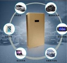 Настоящее Высокое Мощность 12 В автомобиля Батарея Авто Пусковые устройства мобильный телефон 8000 мАч Портативный Запасные Аккумуляторы для телефонов ноутбука внешний Перезаряжаемые Батарея