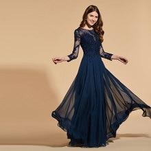 Tanpell beading prom dresses scoop neck button floor length a line gown women empire celebrity custom long formal dress