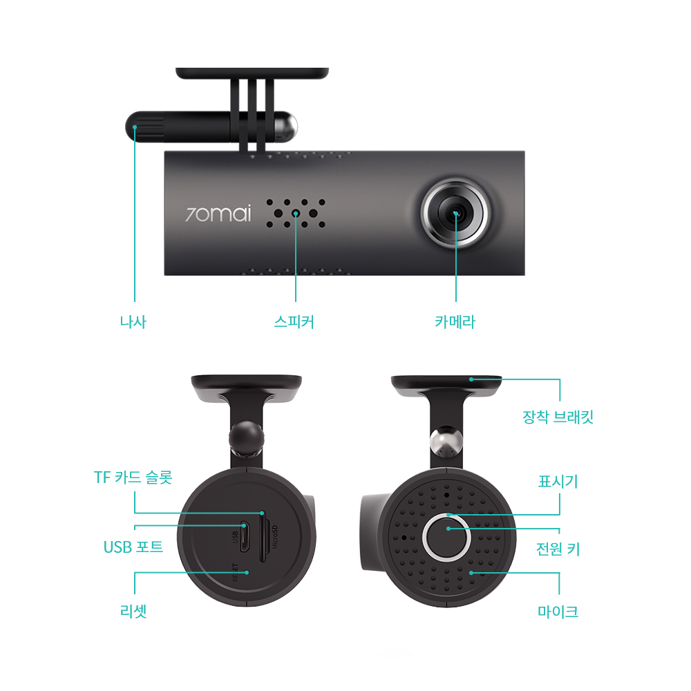 Xiaomi 70mai Dash Cam coche DVR 1080 P Smart Control de voz de 130 grados de visión Super claro versión de la noche cámara de coche - 5