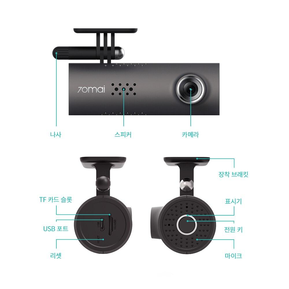 Xiaomi 70mai Dash caméra pour voiture DVR 1080 P Smart contrôle vocal 130 Degrés FOV Super Clair Nuit Version camera de voiture - 5