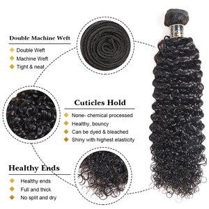Волнистые кудрявые пряди Joedir с закрытием вьющиеся бразильские волосы плетение пряди с закрытием человеческие волосы с закрытием наращиван...