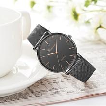 מודרני אופנה שחור קוורץ שעון גברים נשים רשת נירוסטה רצועת השעון באיכות גבוהה מקרית שעוני יד ומתנות לנקבה