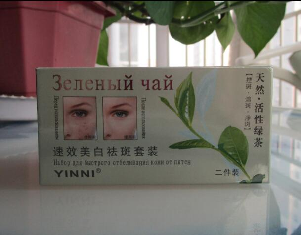 Free Shipping YINNI Green Tea Anti Freckle Skin Care Whitening Cream For Face 2 In1 Remove Pigment In 10 Days Russia Version