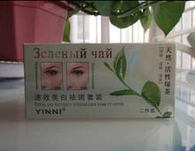 Frete grátis yinni chá verde anti sarda cuidados com a pele clareamento creme para rosto 2 in1 remover pigmento em 10 dias rússia versão