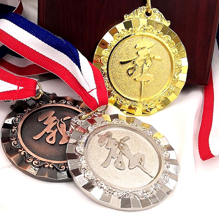 Dance Medals  Gold Color Silver Color  Branze  Color  With Ribbon 6.5CM