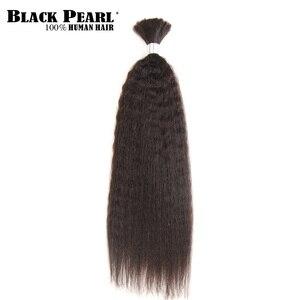 Image 2 - Schwarz Perle Pre Farbige Brasilianische Haarwebart Bundles Yaki Striaght Menschliches Haar Groß 1 Bundle Flechten Haar Extensions Zöpfe haar