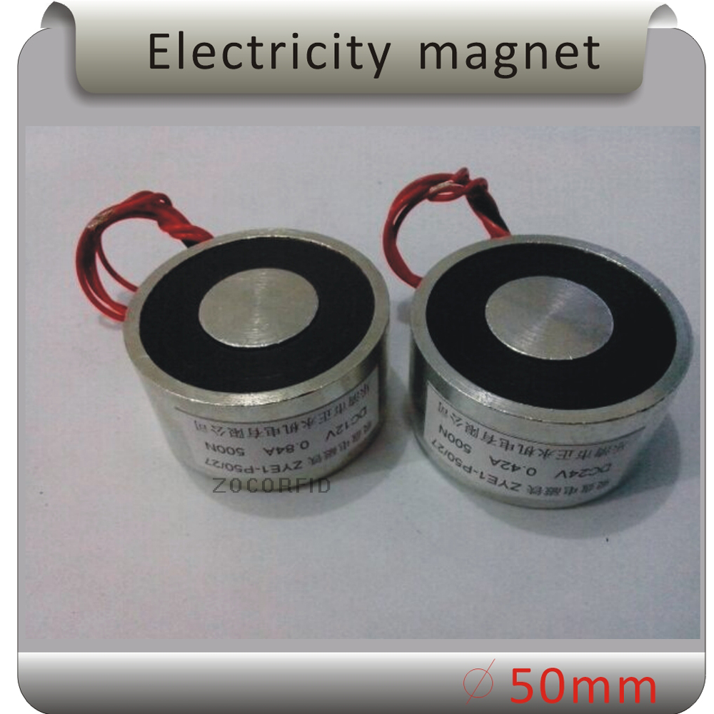 ZYE1-P50/27 DC12V 50KG(500N) Holding Force Electromagnet /Magnetic suction for Fire door fire force 1