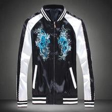 Mens Spring Jackets Men's Fashionable And Upscale Style Of Fashion Personality Splicing Bomber Jacket Baseball Jacket