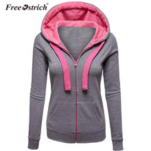 e548710e825 (Ship from US) Free Ostrich Sweatshirt Women Winter Hoodies Warm Pocket  Zipper Long Sleeve Slim Plus Size Harajuku Sudadera Mujer L2235