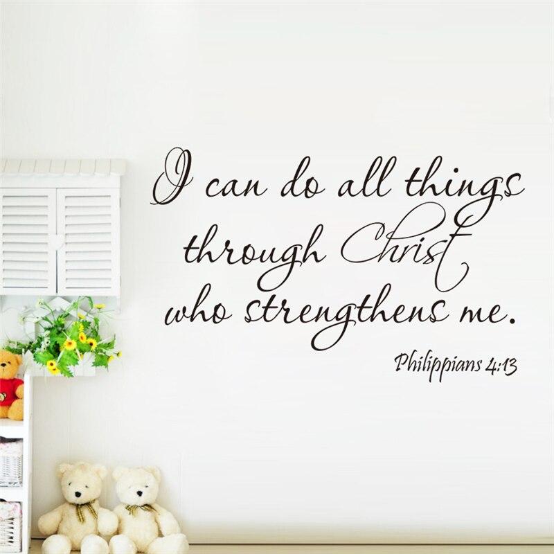 Φ_Φi can do all things through christ bible letters wall art ...