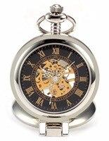 レトロファッション銀黒拡大鏡ケース機械式手巻き男性ローマンアナログチェーンギフト時計ペン