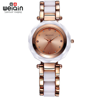 Weiqin Brand Women Watches Trendy Fashion Rose Gold White Rhinestone Round Dial Analog Quartz Wrist Watch Clock Relogio Feminino