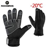 ROCKBROS Winter Cycling Gloves Thermal Windproof Warm Fleece Gloves Man Women Anti Slip Water Resistant Anti
