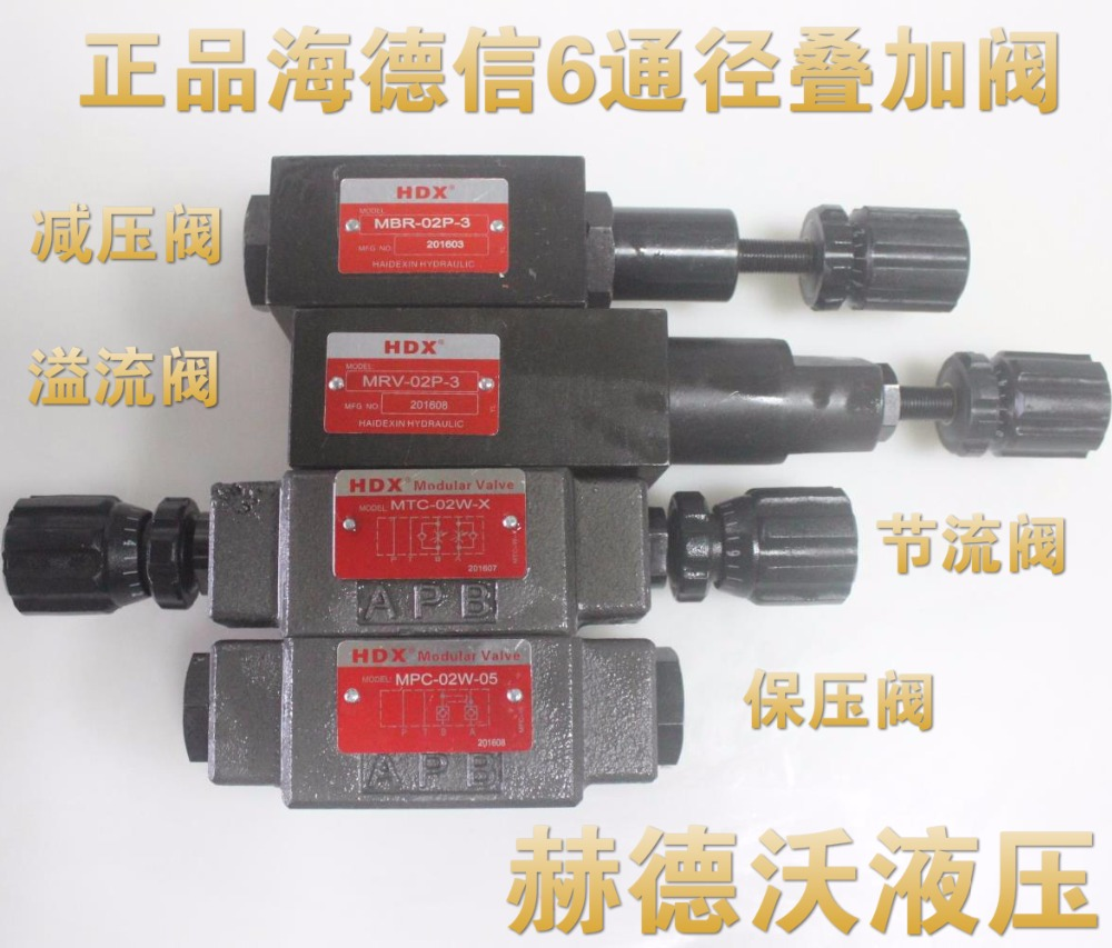 Free shipping MRV-02P, MTCV-02W, MPCV-02W, MBRV-02P, Relief Valve Throttle Pressure Relief Regulator экран маскировочный awenta mpcv 7 20х40см