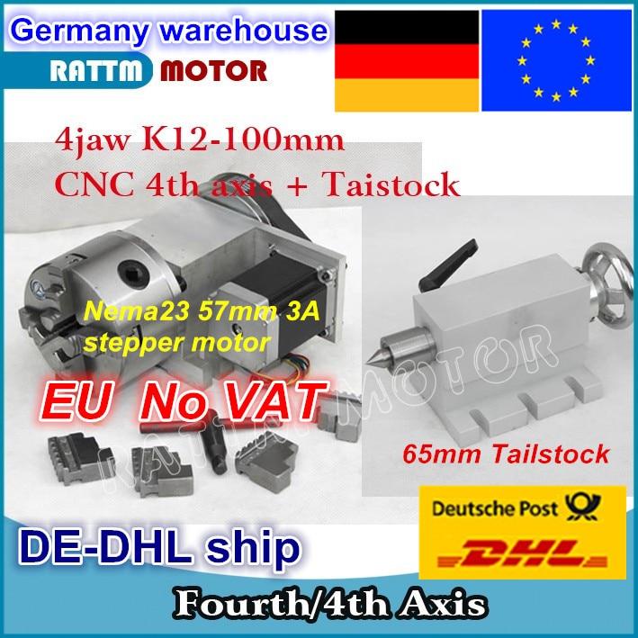 DE ship K12 100mm 4 jaw chuck 100mm 4th Axis Tailstock CNC dividing head Rotation Axis