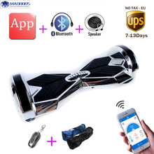 APP Hoverboard 8 inch smart self balancing led light electric unicycle smart electric skateboard standing drift electric scooter