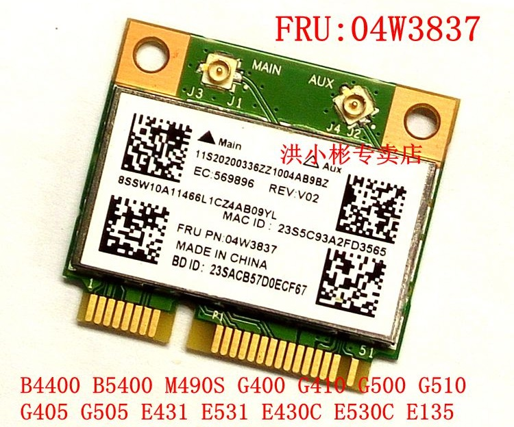 577c21fb0 SSEA-Wifi-Bluetooth-4-0-pour-Broadcom-BCM943142HM-demi-Mini-PCI-E -Wifi-sans-fil-carte.jpg