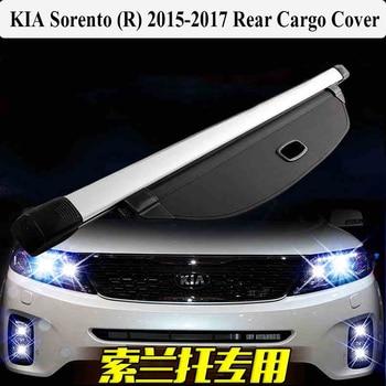 For KIA Sorento R 2015-2017 Rear Cargo Cover privacy Trunk Screen Security Shield shade Auto Accessories
