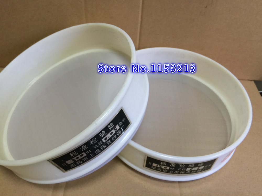 R20cm 400 mesh / Aperture0.0385mm Plastic frame Nylon Test Sieve Standard inspection sieve PVC Sampling sieve Height 6cm r20cm aperture 0 002mm 304 stainless steel standard laboratory test sieve sampling inspection pharmacopeia sieve