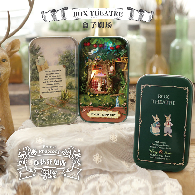 DIY box theatre hand made House Forest Rhapsody Island Adventures Snow Dream IN A Happy Corner roam around in winter new gift