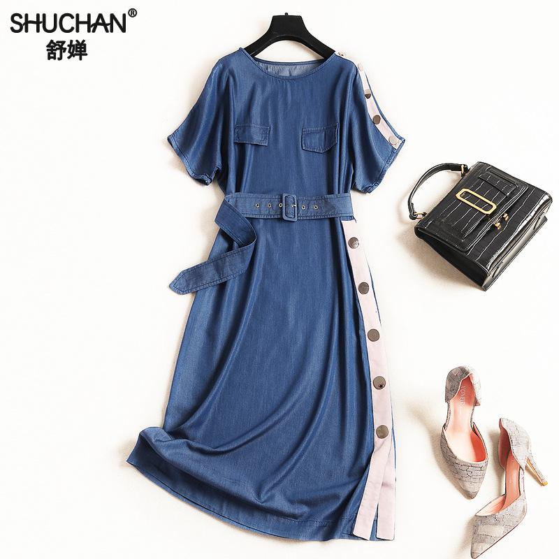 Shuchan New 2019 Fashion Summer Denim Dresses Women Short Sleeve Casual Straight Dresses Button Mid-calf Designer Clothing 10901