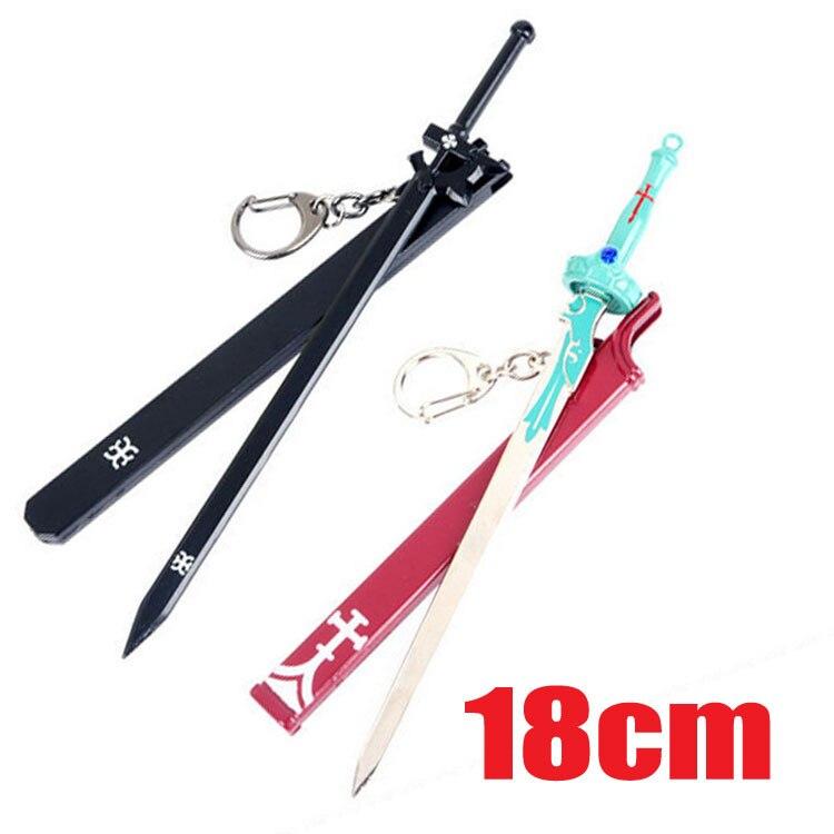 Sword Art Online Kirito Yuuki Asuna Weapon Keychains Elucidator Dark Repulsor Blade SAO Sword Model Toys Keychain 18CM Free Gift